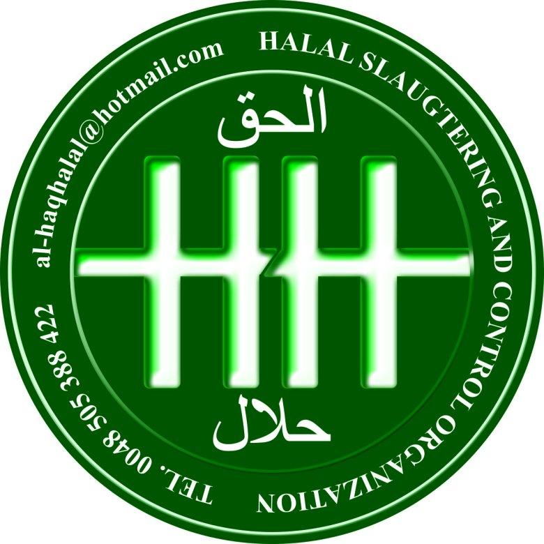 Al-Haq-Halal