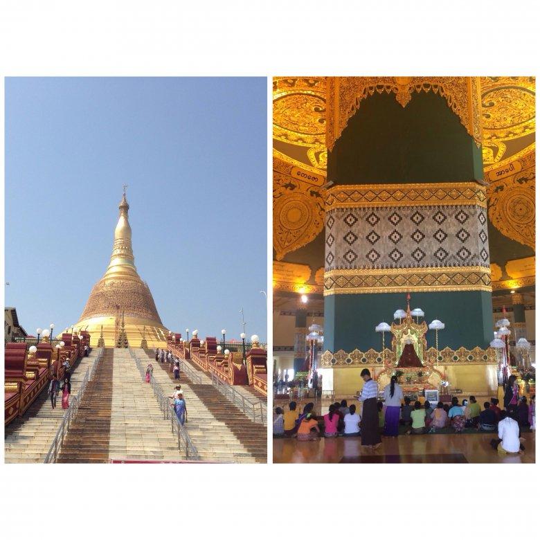 Świątynia w Naypyidaw. Kopia słynnej świątyni Shwedagon.