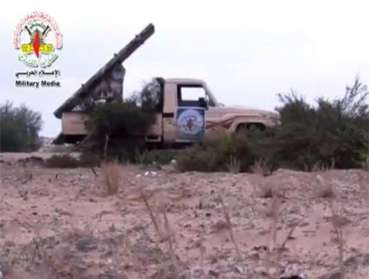 Wyrzutnia rakietowa Hamasu.