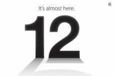 Zapowiedź konferencji Apple - cień 5 ma sugerować premierę nowego iPhone'a?
