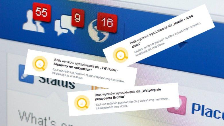 Około 300 stron Facebooka zostało dziś zablokowanych. Po pewnym czasie niektóre z nich zaczęły znów działać.
