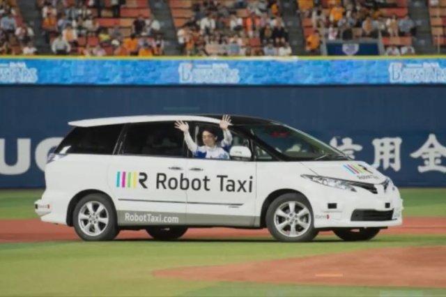 W przyszłym roku mieszkańcy jednej z japońskich prefektur będą mogli zamówić kierowaną przez komputer taksówkę