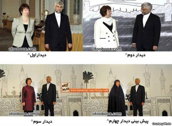 Lewe górne zdjęcie - pierwsze spotkanie Ashton i Dżalilego, prawe górne zdjęcie - drugie spotkanie, lewe dolne - trzecie spotkanie, prawe dolne - planowane czwarte spotkanie.