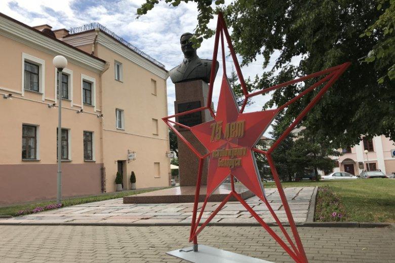 """Ul. Sowiecka, pomnik marszałka Wasilija Sokołowskiego, radzieckiego dowódcy wojskowego. """"75 lat oswobodzenia Białorusi"""" – głosi napis na czerwonej gwieździe przed pomnikiem."""
