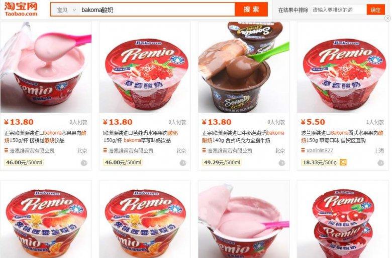 Jogurty i desery Bakoma na Taobao.com