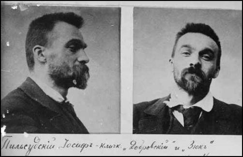 Łódź. Zdjęcie z kartoteki policyjnej z 1900 roku