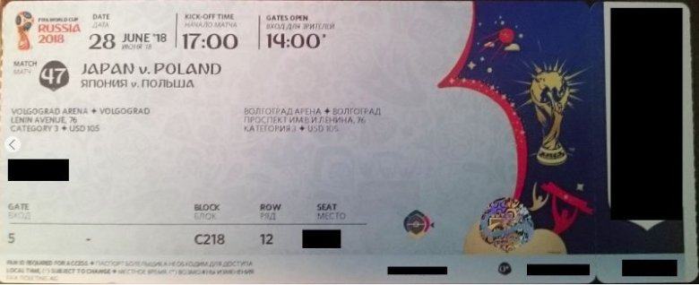 Bilety trzeciej kategorii na mecz z Japonią 28 czerwca można kupić za połowę ceny.