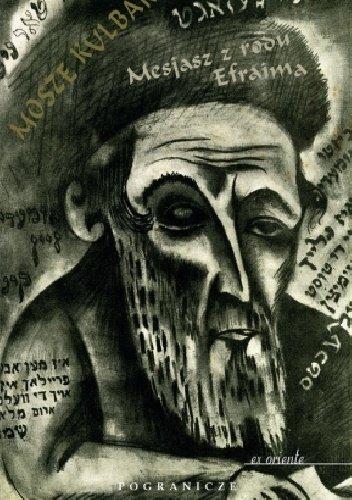 Mosze Kulbak Mesjasz z rodu Efraima