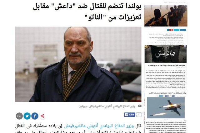 Arabskie media szeroko opisały słowa Macierewicza.