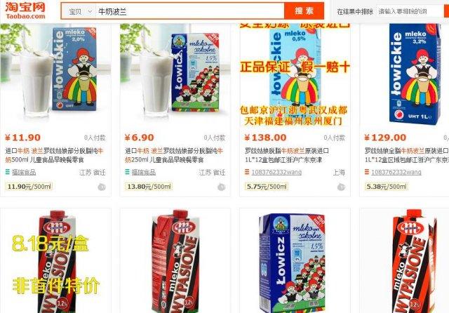 Polskie mleko w Chinach.