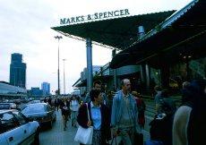 Otwarcie sklepu Marks & Spencer w Warszawie (1999 rok)