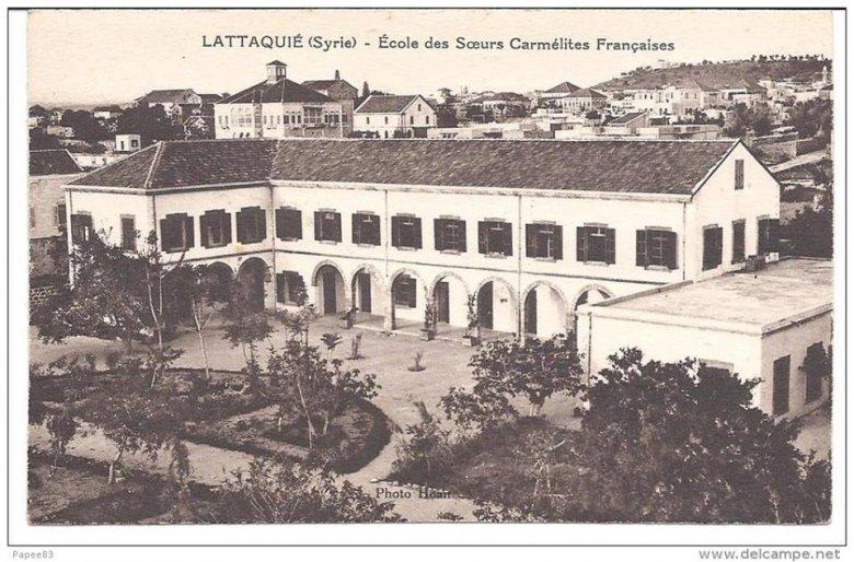 Francuska szkoła sióstr Karmelitanek w Latakii