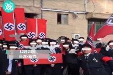 Uczniowie tajwańskiego liceum przebrali się na nazistów.
