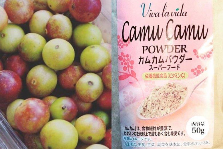 Za 50 g sproszkowanego owocu camu camu zapłacimy 10 zł