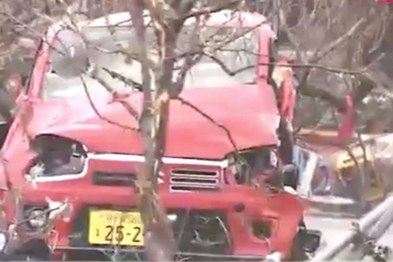 Przez Japonię przejdzie tajfun Hagibis. Ewakuowanych może zostać nawet milion osób.