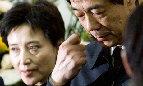 Bo Xilai z żoną.