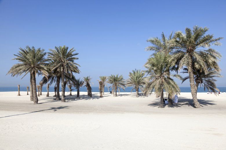 Umm al-Kajwajn