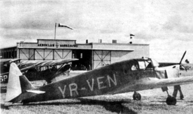 Hangar 646, dawne lotnisko Gocław, Warszawa