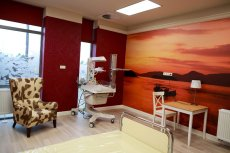 Prywatne szpitale są bardzo nowoczesne. Wiele ma najnowszej klasy sprzęt. (Zdjęcie jest tylko ilustracją do tekstu)