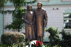 Prokuratura bada sprawę cegiełek na pomnik  Lecha KaczyńskiegoiMarii Kaczyńskiej w Radomiu.