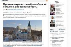 Tragedia w rosyjskiej cerkwi