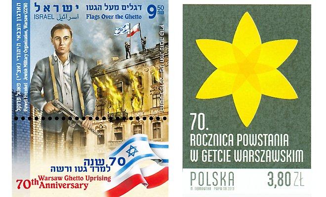Biało-czerwona flaga wywieszona przez powstańców w getcie. Znaczek emitowany przez pocztę izrealską.
