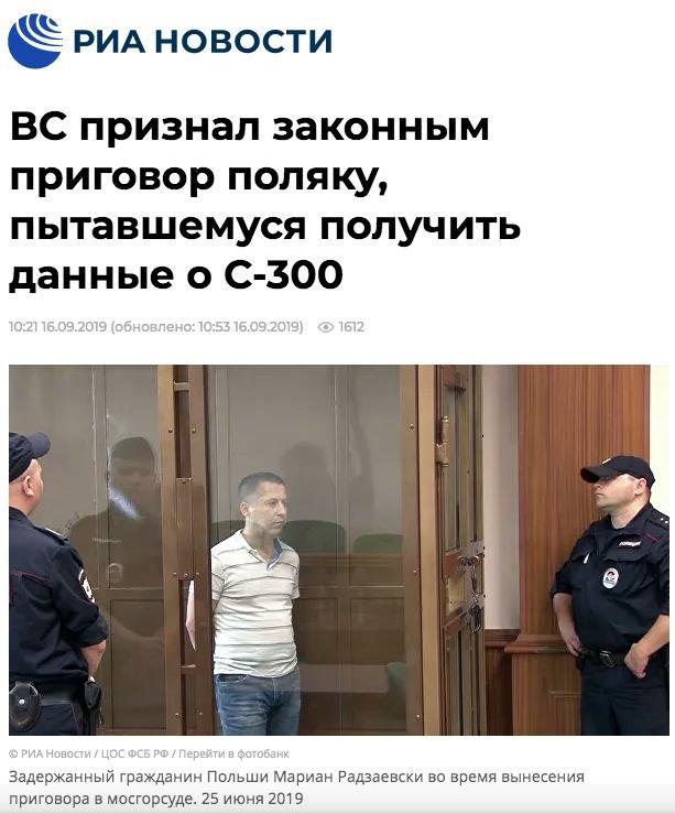 Agencja Ria Novosti o wyroku Sądu Najwyższego w Moskwie ws. Polaka skazanego za szpiegostwo.