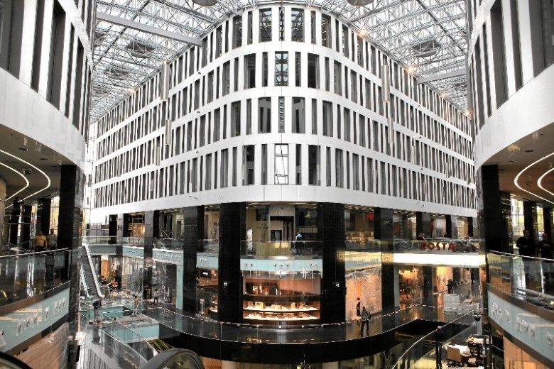 Centrum handlowe Plac Unii Lubelskiej