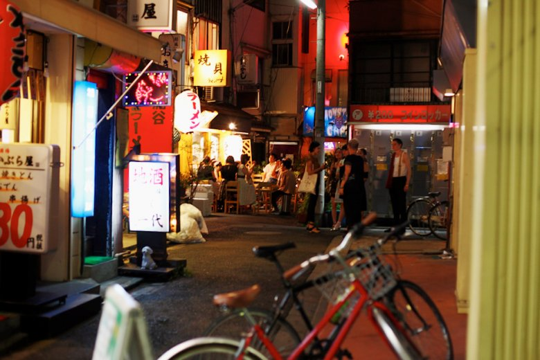 Bary i restauracje w okolicy