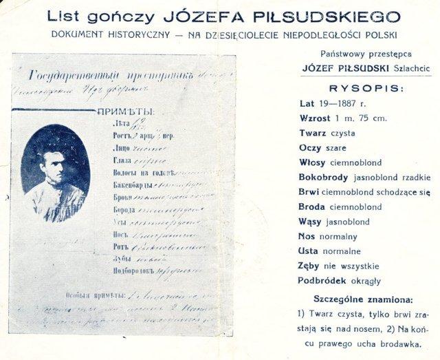 Ulotka z kopią listu gończego, rozesłanego za Piłsudskim w 1887 roku.