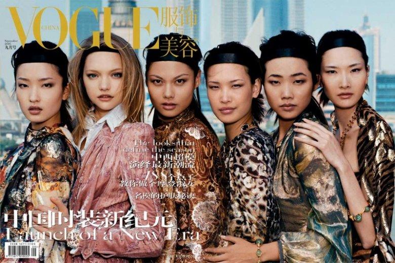 Chińska okładka premierowego wydania Vogue miała formę rozkładówki