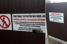Gazociąg w miejscu katastrofy smoleńskiej. W ten sposób władze Rosji odpowiadają władzom Polski na usuwanie pomników żołnierzy radzieckich.