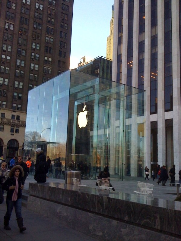 Apple Store w Nowym Jorku