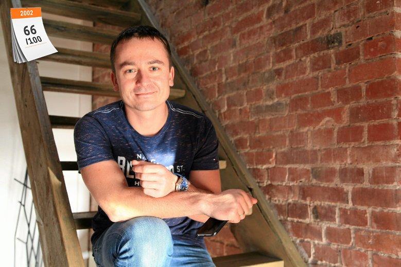 LiveChat to pierwsza w historii polska firma technologiczna, która osiągnęła rynkową wartość przekraczającą 1 mld złotych. Na zdjęciu Mariusz Cieply, prezes wrocławskiej spółki