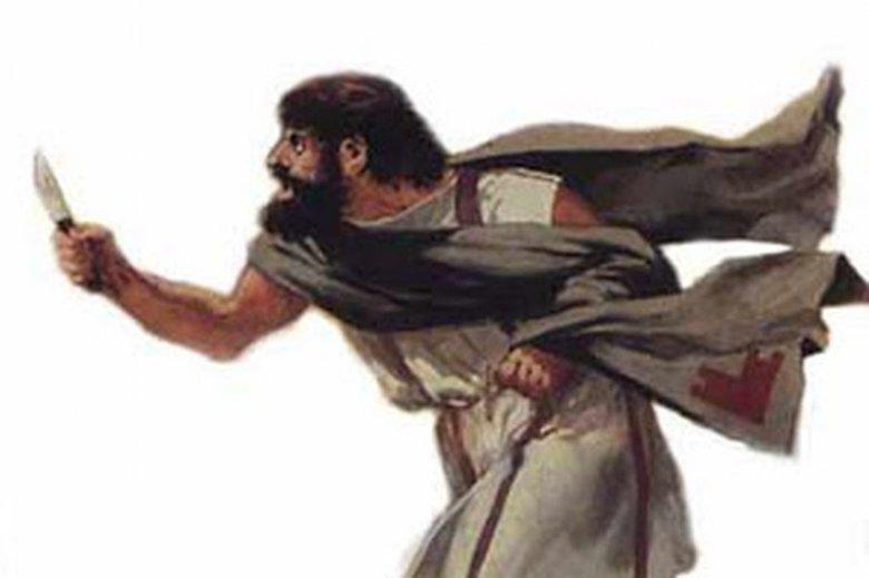 Sykariusz z czasów oblężenia Masady.