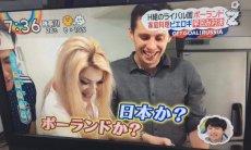 Michał Sińczak występuje w japońskich programach rozrywkowych, paradokumentach oraz reklamach