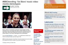 """BBC zrobiło reportaż o """"My Słowianie"""""""