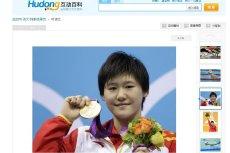 Shiwen Ye, szesnastoletnia, chińska pływaczka - złota medalistka olimpijska i rekordzistka świata na 400 m stylem zmiennym