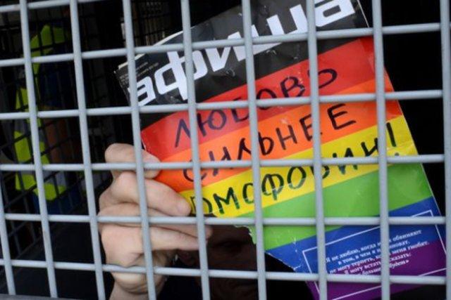 W Czeczeni powstały obozy dla homoseksualistów.