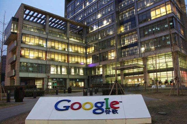 Ile zarabia się w [url=http://shutr.bz/1cd1ARp]Google[/url], Facebooku albo Twitterze? Średnia początkowa pensja na pełnym etacie w Google to ponad 9 tys. dolarów