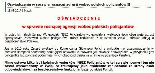 Fragment oświadczenia wielkopolskich policjantów