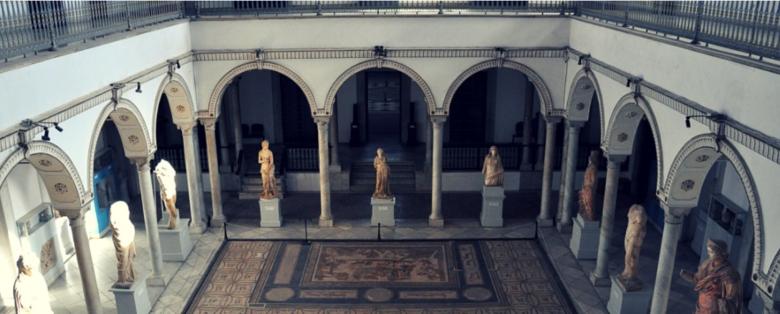 Muzeum Bardo, Tunezja.