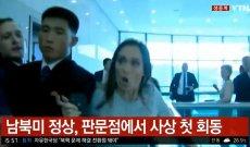 Rzeczniczka Donalda Trumpa nie najlepiej zapamięta wizytę w Korei Północnej