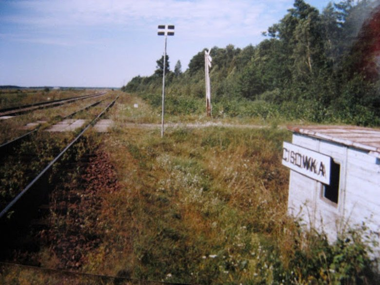 Stacja Cisówka przy granicy z Białorusią