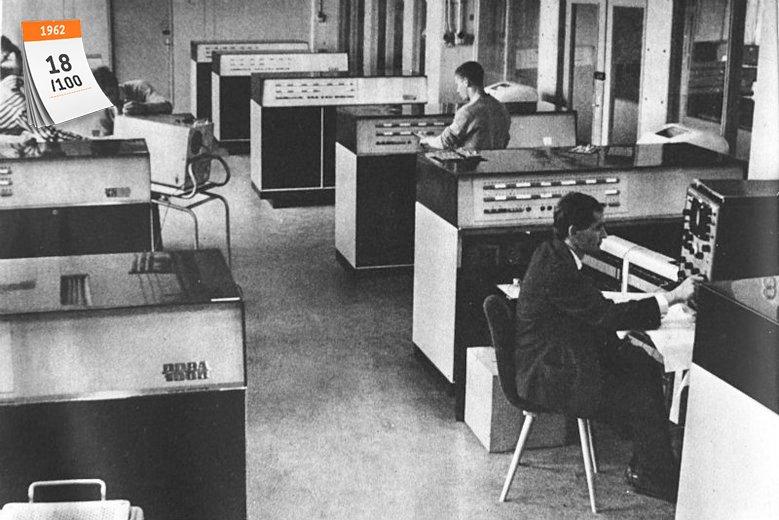 """W """"Marienbad"""" można było zagrać na komputerach Odra 1003"""