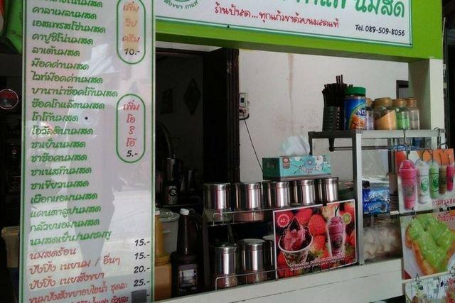 Sieciówki ze słodyczami można w Bangkoku spotkać na każdym rogu.