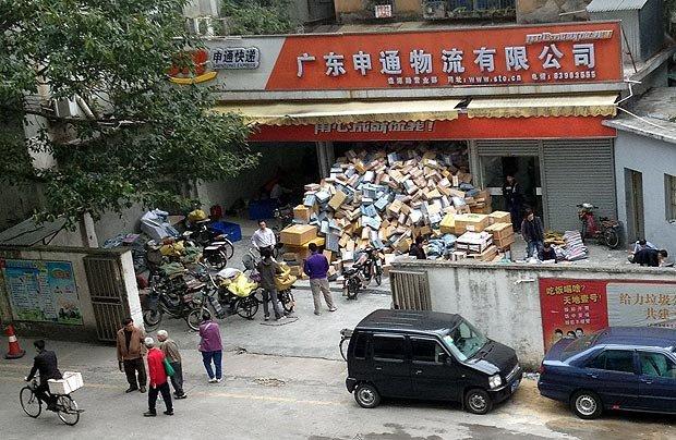 Przesyłki w Chinach