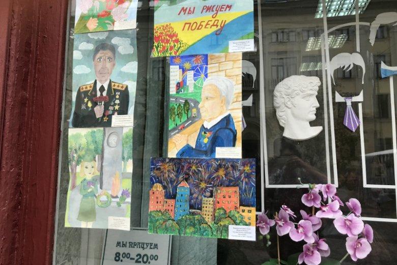 Rysunki w witrynie sklepowej przy ul. Sowieckiej.
