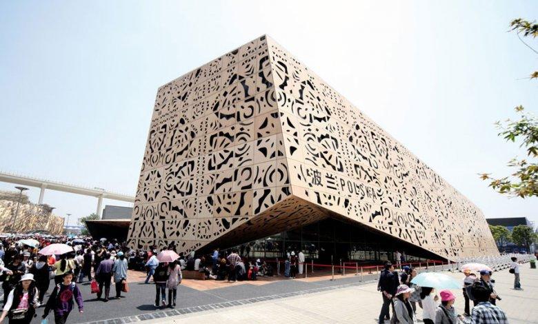 Pawilon WWAA na Expo w Szanghaju w 2007 roku