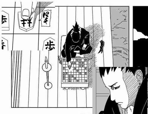 """Karolina o shōgi dowiedziała się z mangi """"Naruto"""""""